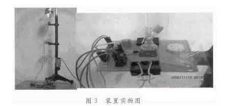 非斩波稳零的双极性运算放大器集成电路,由运算放大器组成的比较电路